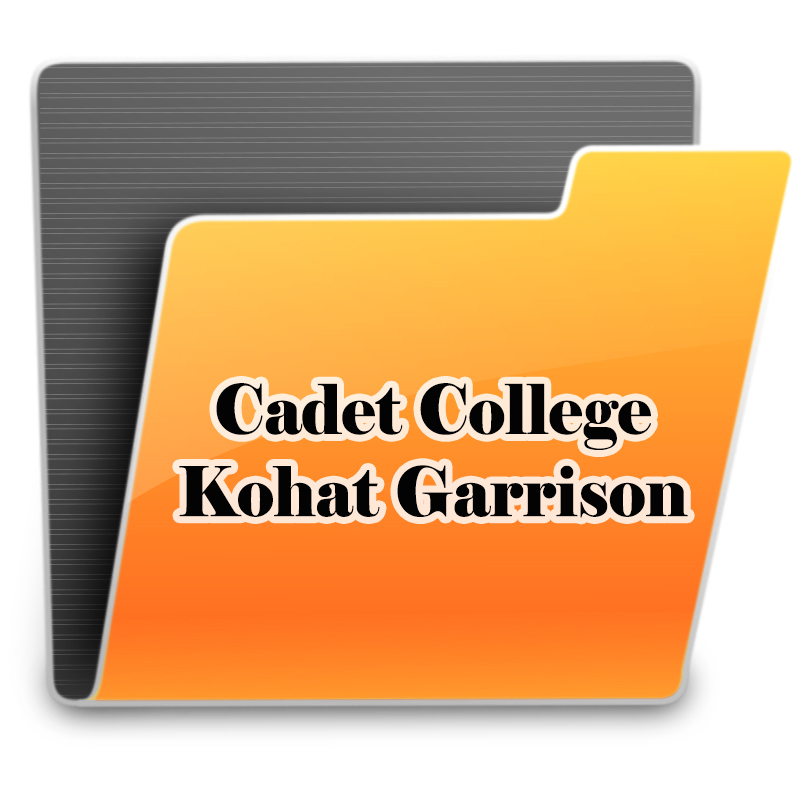 cadet colleges