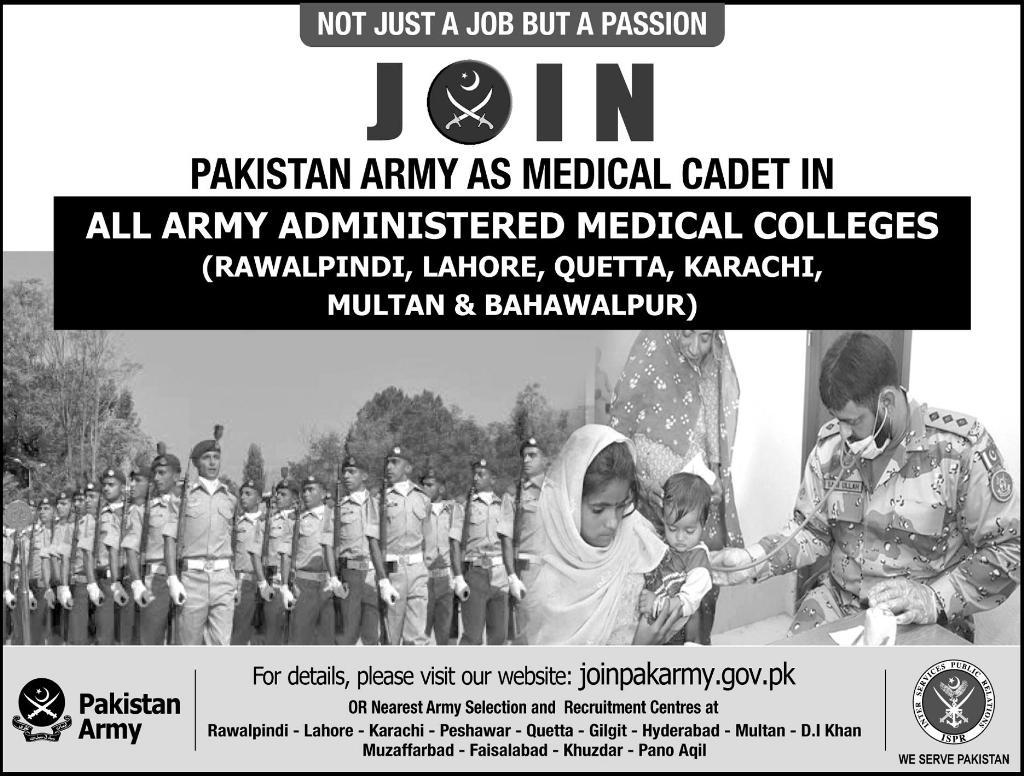 Join-Pakistan-Army-Medical-Cadet-Jobs-2017-Online-Registration-Lahore-Rawalpindi-Quetta-Karachi-Multan